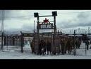 Фильм про ГУЛАГ 1991 ТЮРЕМНЫЙ ЛЮДОЕД руссское кино про лагеря