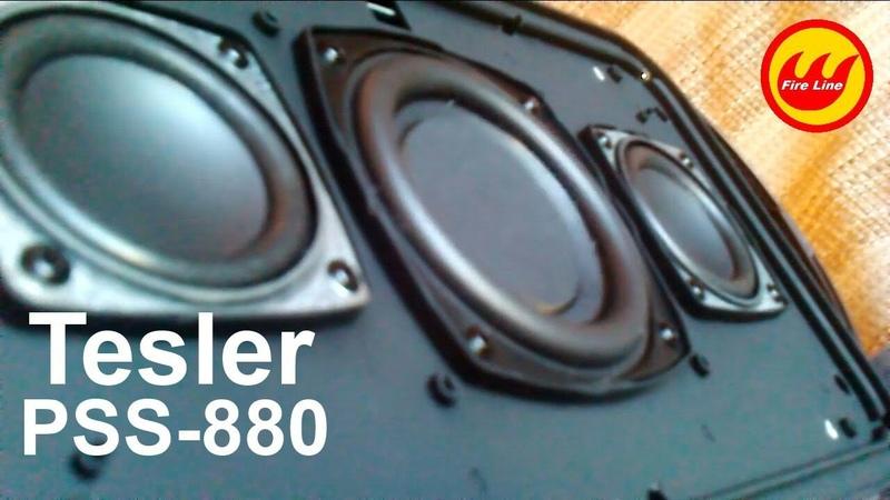 Tesler PSS 880