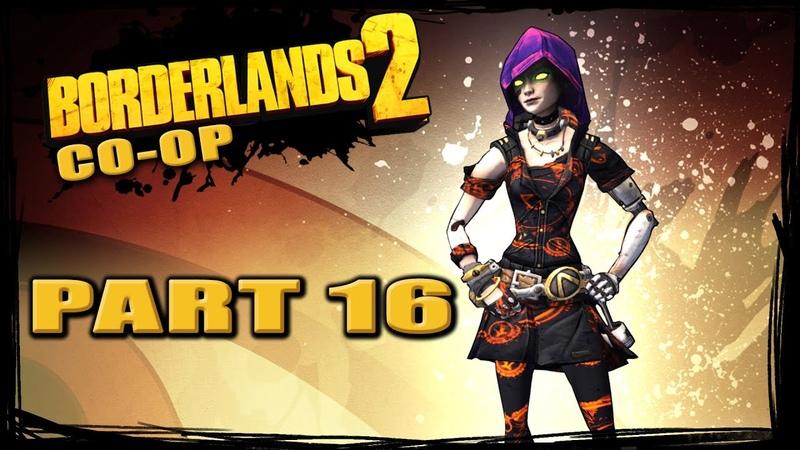 Borderlands 2 - Стреляла в них .а попала в логику
