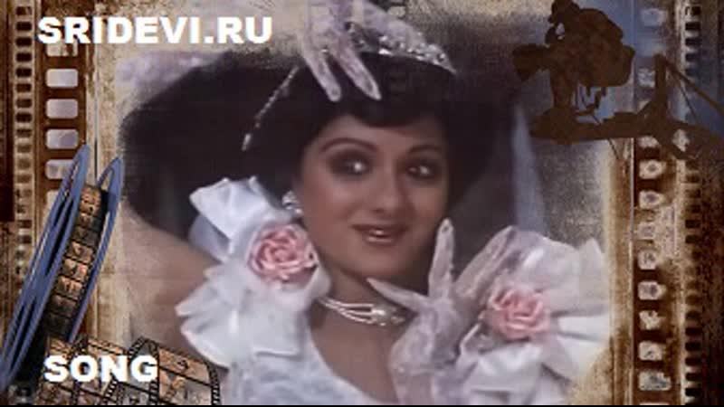 Песня Aai Aai Yo из фильма Гуру Guru hindi 1989