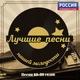 """Геннадий Белов - На дальней станции сойду (Из к/ф """"По секрету всему свету"""")"""