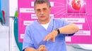 Мерцательная аритмия: кто в группе риска и как ее лечить? | Доктор Мясников