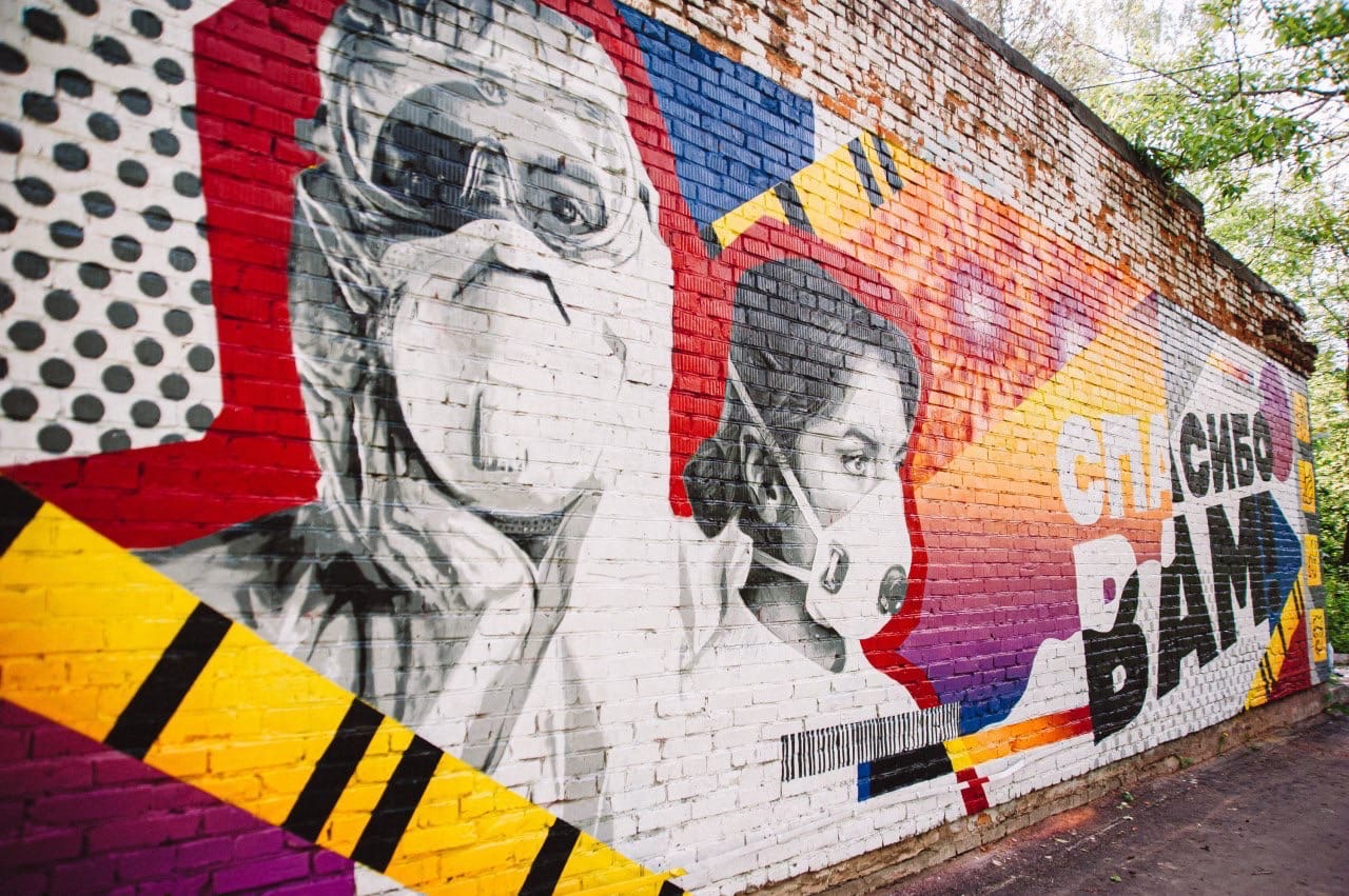 Благовестов Артём и Смирнов Александр (художники граффити) оформили стену здания на территории центральной городской больницы