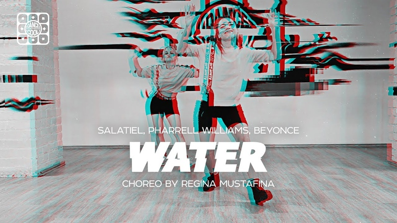 Water - Salatiel, Pharrell Williams, Beyonce | DANCE-COOL | Choreo by Regina Mustafina