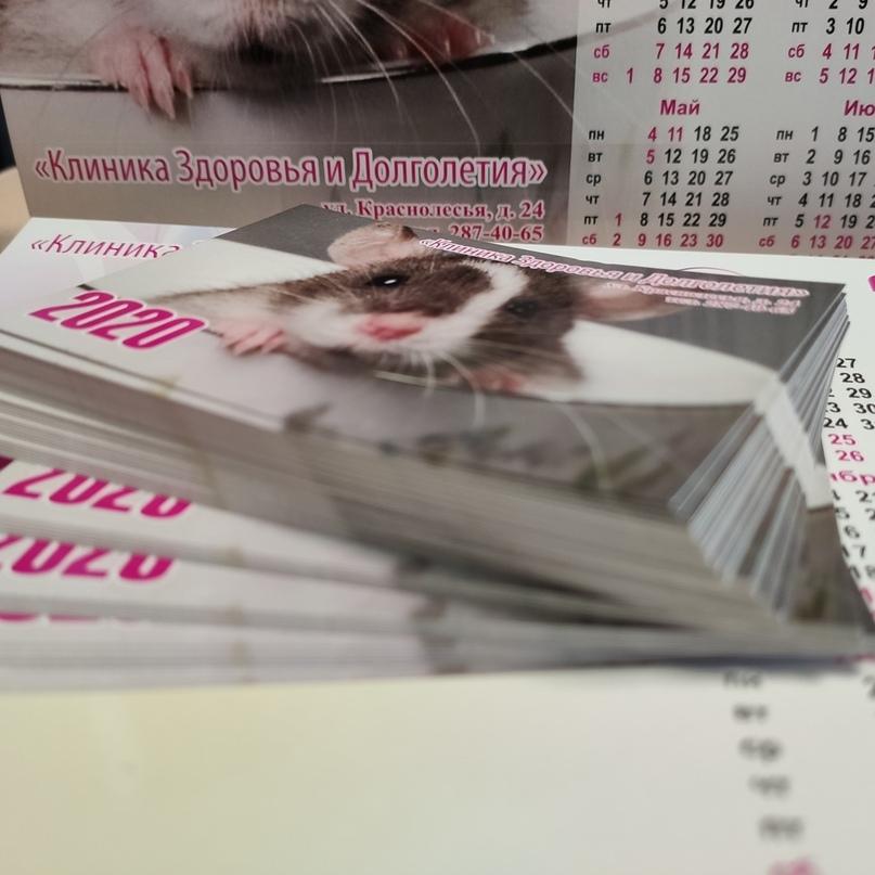 Настольные и карманные календари на 2020 год. Тиражи от 10 шт и - Типография Седьмой Легион
