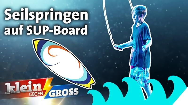 Irre SUP-Board Challenge Wer schafft mehr Seilsprünge | Klein gegen Groß