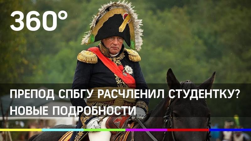 Гоблин Олег Наполеон Соколов не маньяк, его затравили конкуренты из СПБГУ