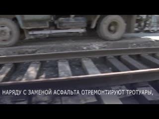 В Ульяновске приступили к ремонту улиц в рамках национального проекта Безопасные и качественные автомобильные дороги #ulsk #ul
