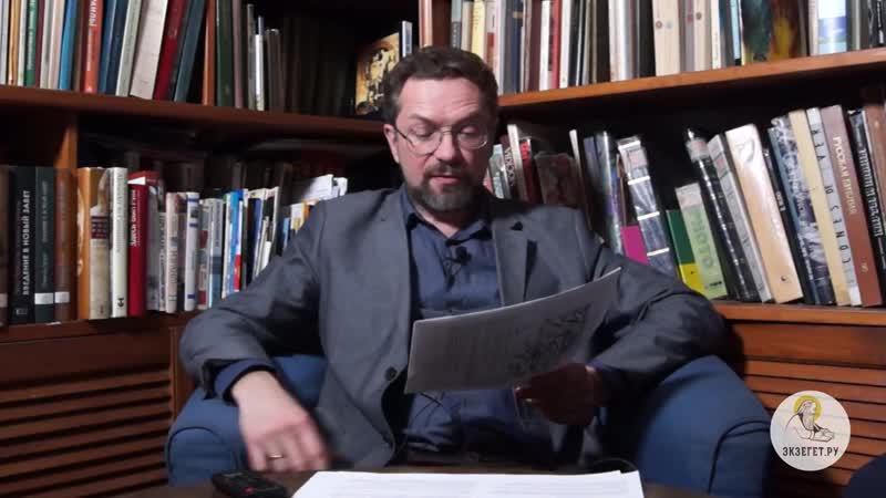 1-ое Послание к Коринфянам. Глава 13. Профессор Андрей Десницкий. Библейские пор