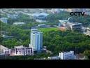 中国新闻 壮丽70年 奋斗新时代·新疆石河子 城市最初建设方案:先栽树 后2800
