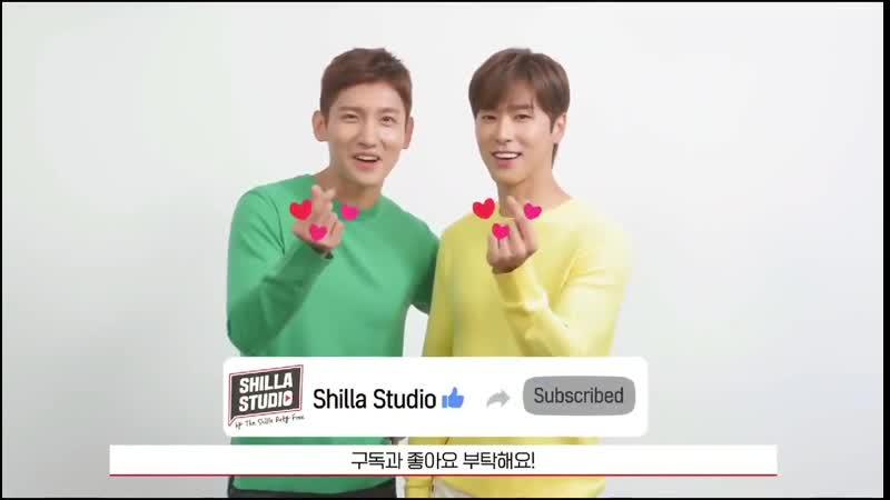 29 11 2019 TVXQ об открытии канала Shilla Duty Free на YouTube