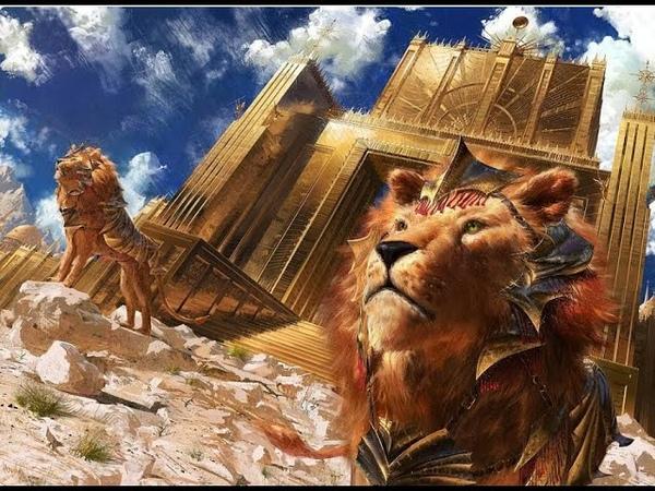 Портал Врата Льва Бесконечность и Активация Божественной Многомерной ДНК