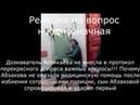очная ставка, ОМВД г. Сибай, дознаватель Аптикаева, ч.2