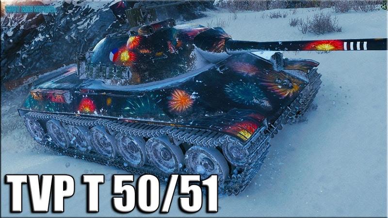 Три отметки 12к урона TVP T 50/51 ✅ World of Tanks лучший бой
