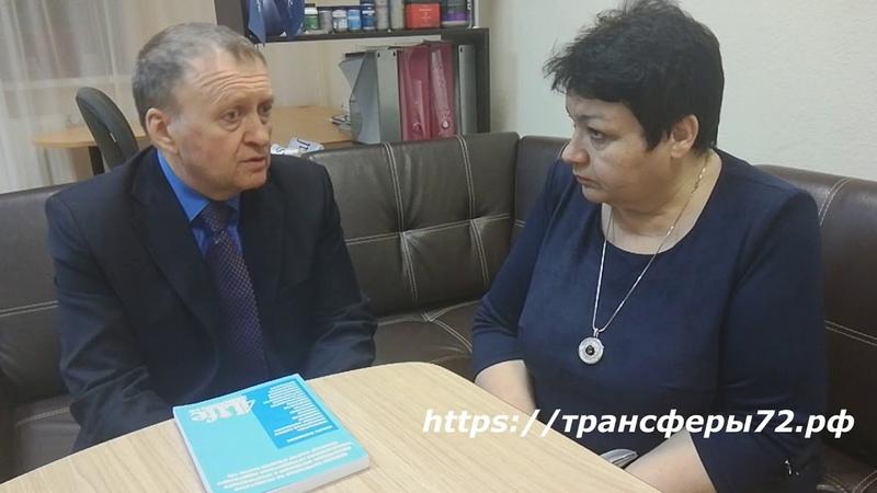 доктор Семёнов Матрица здоровья