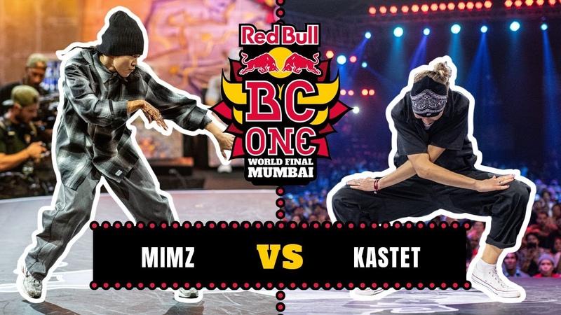 B-Girl Mimz vs B-Girl Kastet | Semifinal | Red Bull BC One World Final Mumbai 2019