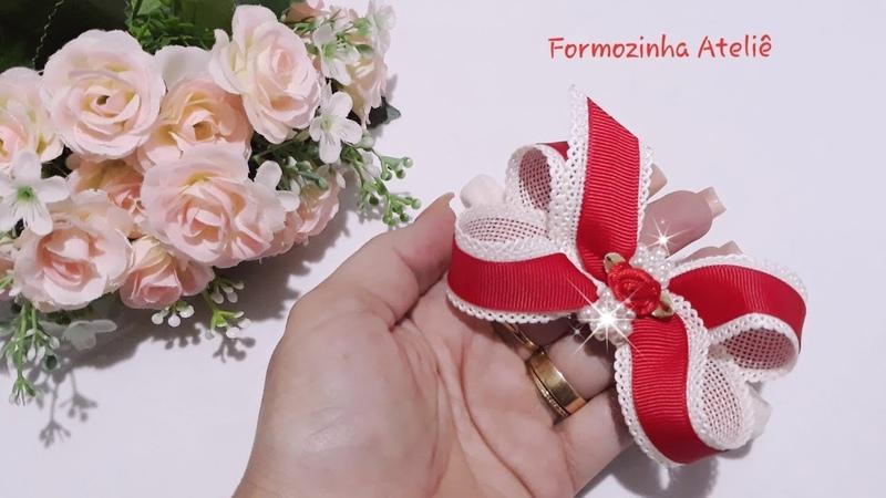Boutique Love (Pap do miolo )- Poly Formozo