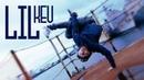 Bboy Lil Kev TrapHop Powermoves, Tricks at Philly Naval Yard Gracy Hopkins x @yakfilms