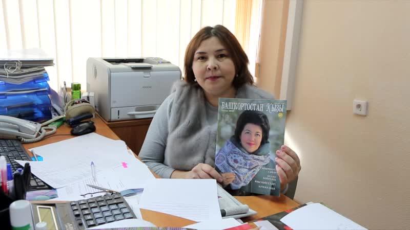 Матбуғатҡа яҙылыу акцияһы 04.10.2019