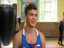 Ярославские школы бокса получили новый инвентарь