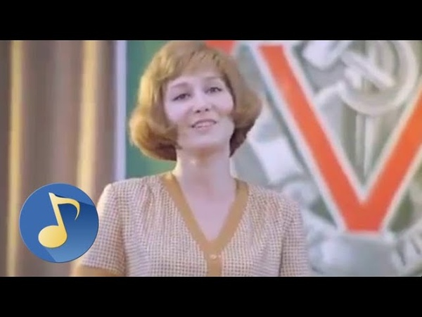 Летит заря над мирною привольною страной - песня из фильма «Государственная граница», (1980-88)