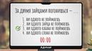 Продолжи известные пословицы и поговорки Тест Русский язык ЦТ ЕГЭ