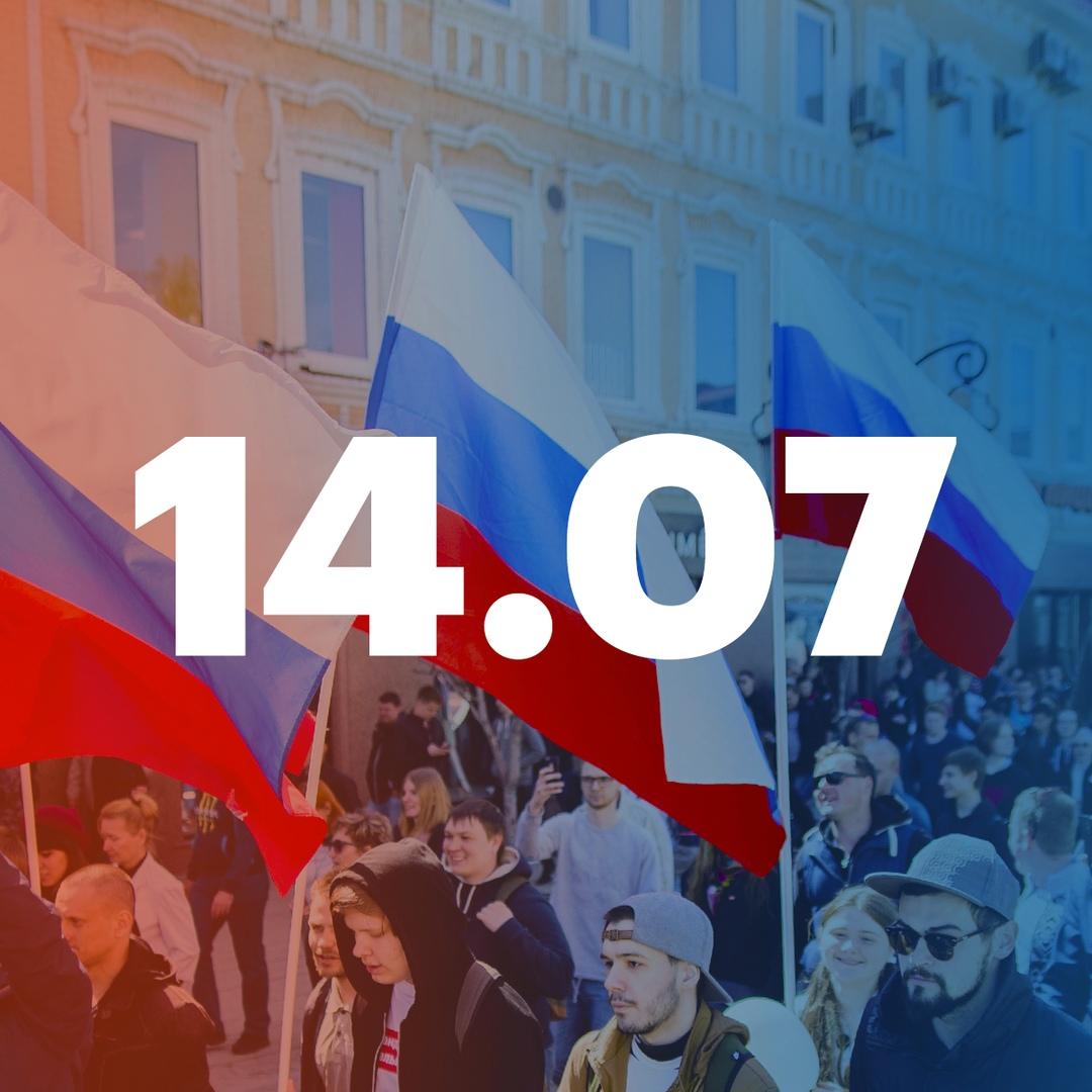 Афиша Москва За допуск независимых кандидатов на выборы в МГД