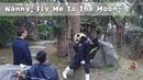 Nanny Fly Me To The Moon~ iPanda