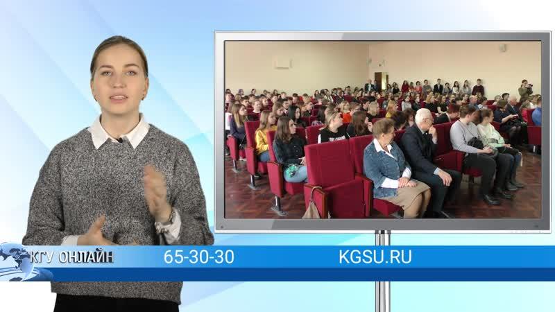Студенты абитуриентам Шесть причин поступить в КГУ