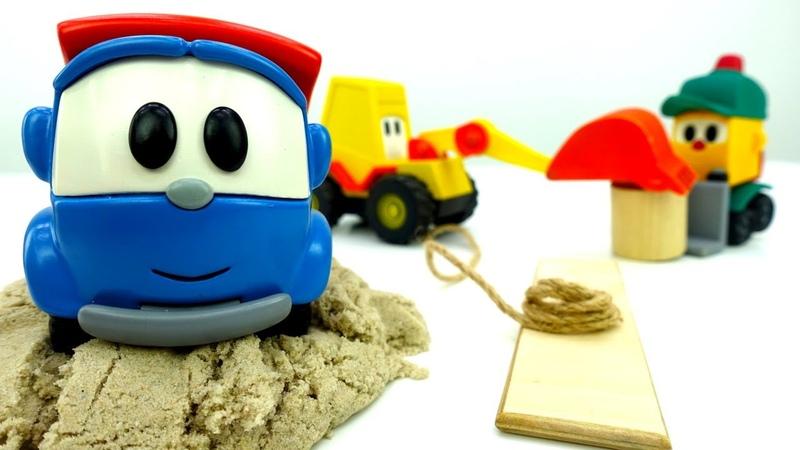 Vid o de voitures pour enfants. L o le camion et ses amis. La pêche.