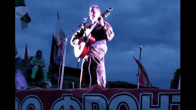 Ринат Фахреев на 4 м Фестивале участников боевых действий Время выбрало нас с. Морское Крым