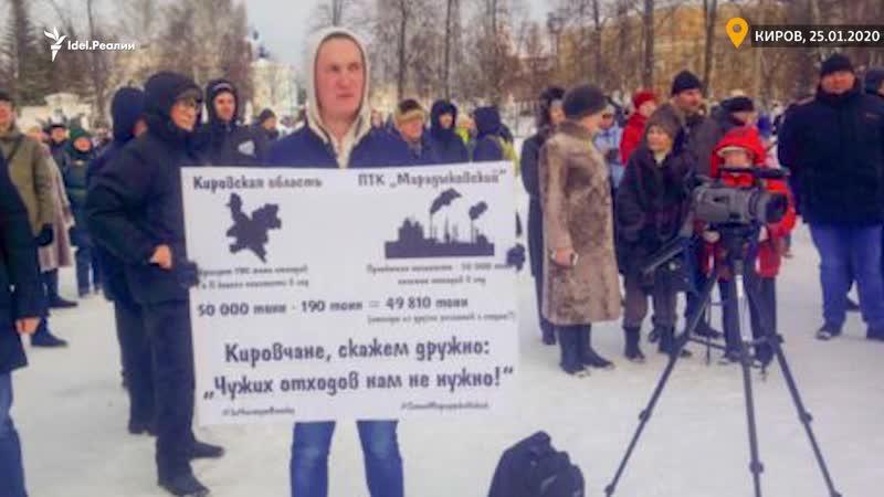 Стоп Марадыковский ! Гражданский митинг против ПТК