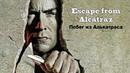 Побег из Алькатраса (1979) Escape From Alcatraz Full HD Триллер Драма