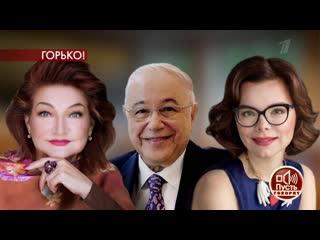 Тайная свадьба Петросяна: чем ответит Степаненко Пусть говорят