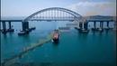 Крымский мост ставит новые рекорды. Почти 5 миллионов автомобилей проехали по переправе