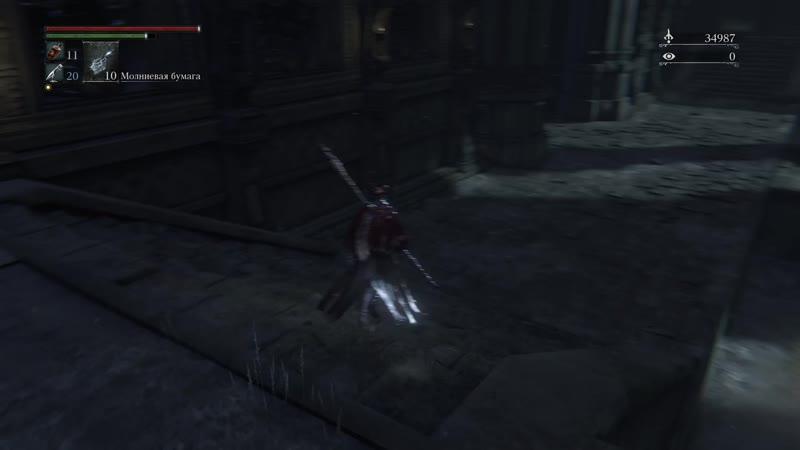Bloodborne посланник Небес ( PS4)