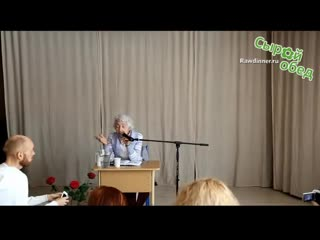Марва Оганян. Как очистить организм