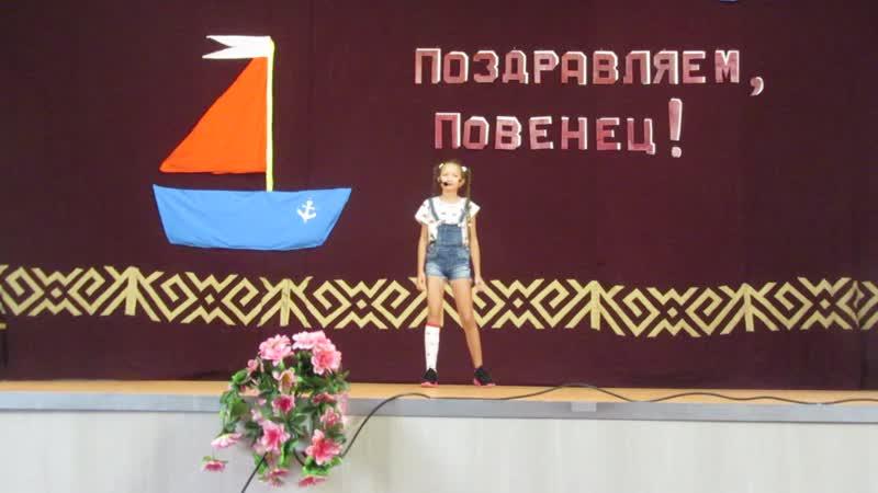 Пеппи длинный чулок, поёт Воронина Екатерина