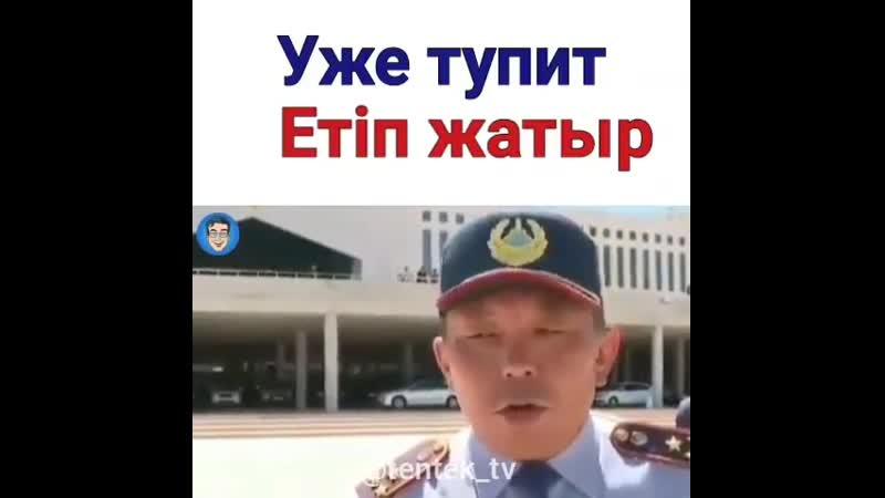 Tentek_tvByrDJc3FcnU.mp4