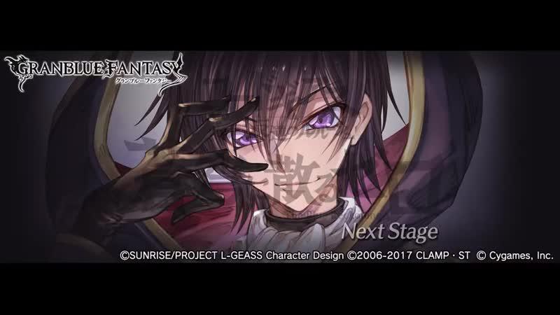 Code Geass Grandblue Fantasy Lelouch's Notice