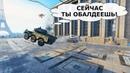 ТАНКИ Приколы ЗАВОРАЖИВАЮЩИЙ World of Tanks 179
