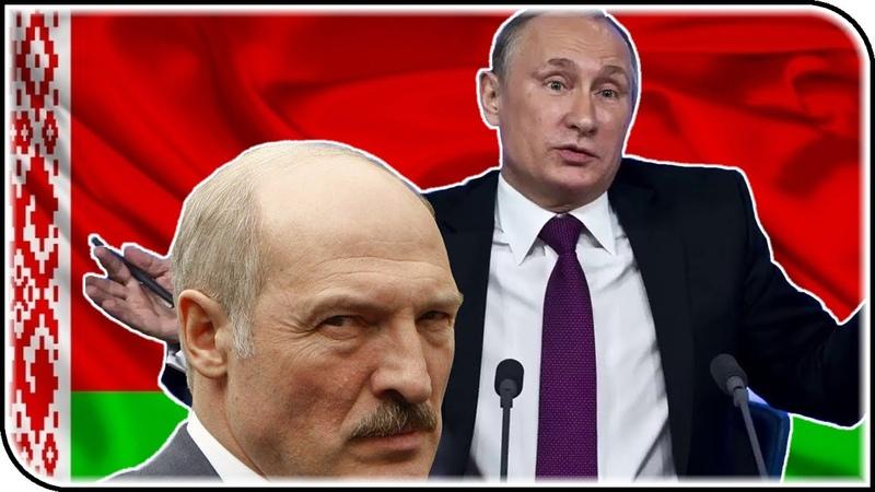 Жить за счёт России больше не получится нефть газ и закат эпохи Лукашенко
