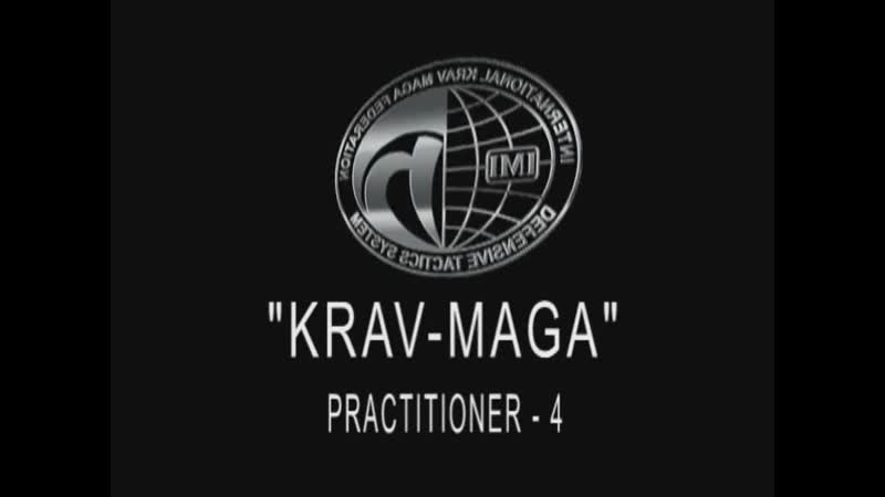 IKMF krav maga practitioner part 4
