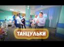 Тизер к танцам на свадьбе Андрея и Екатерины   Selevich TeaserVideo