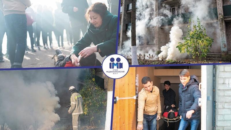 Плановая эвакуация в студенческом городке ЮЗГУ