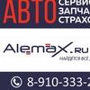 Alemax32