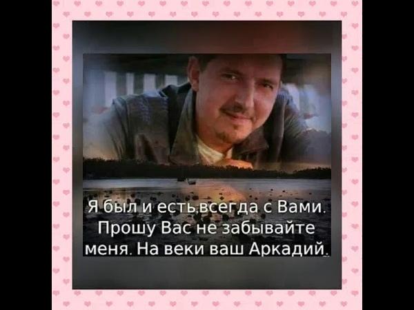 Андрей Бандера Научи меня любить