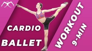 CARDIO BALLET workout (9 minutes) with Maria Khoreva