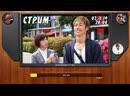 Live: | Смотрим GTO: Великий Учитель Онидзука 2012 (4-6 серии)