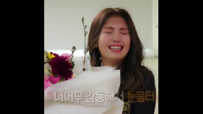 Somi cries because of flowers